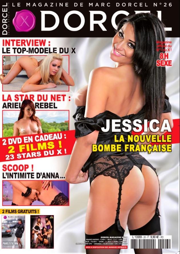 Réservation package avec Jessyca Wilson